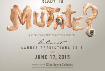Cannes Predictions 2015
