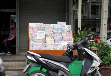 เราจะอ่านนิตยสารกันอีกนานเท่าไร